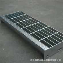 厂家直销热镀锌齿形防滑楼梯踏步板 平台不锈钢插接钢格板 可定制