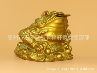 Golden golden toad ornaments three-legged golden cicada ingot toad shop supplies home accessories ornaments gifts wholesale