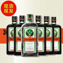 【现货保真】野格圣鹿利口酒JAGERMEIFTER 力娇酒原装正品700ml