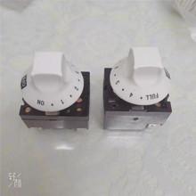 液胀式可调旋钮温控器 123档白头温度调节开关 TYJ6202 200-250V