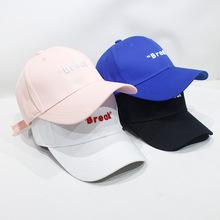 韩版新品遮阳防晒蓝色鸭舌帽女夏立体刺绣户外出游百搭鸭嘴棒球帽