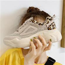 潮牌老爹鞋女2019?#30007;?#27454;透气网面旅游鞋厚底运动鞋时尚豹纹网鞋女