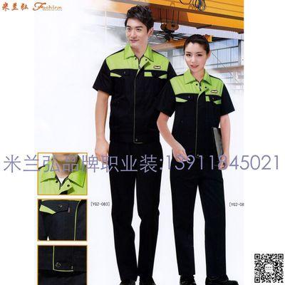 【北京工作服定做】北京服装厂家供应涤棉短袖工程服工装