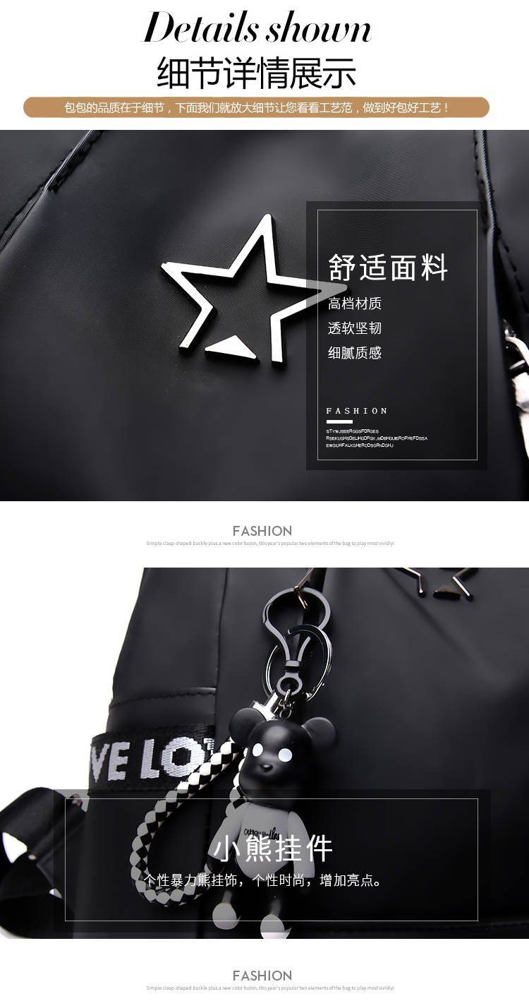 five-pointed star Oxford cloth backpack NHRU271636