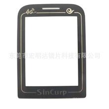 E89K手機面板鏡片,定制智能門鎖無線充裝飾件,PMMA亞克力PCPVC