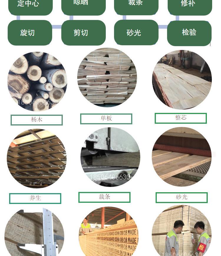 4S店地台烨鲁木业 现货吧台板台面板厂家批发福建厦门
