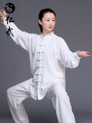 Kung fu uniforms tai chi clothing for women boxing training clothes for men martial arts wushu performance clothes