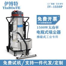 电瓶式吸尘器工业粉尘车间尘屑分离充电移动式无锡电瓶工业吸尘器