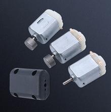 130电机马达儿童玩具微型电机按摩震动电机usb风扇马达厂家批发