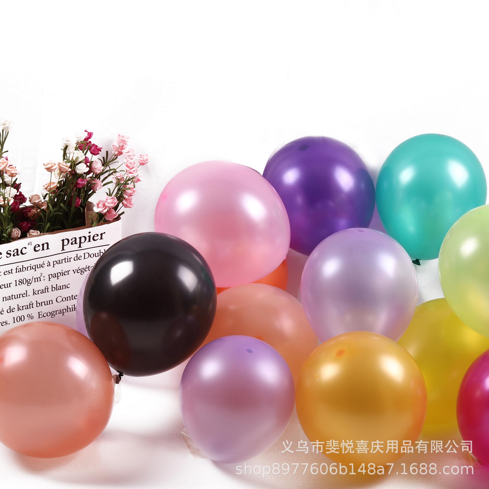 12寸2.8克昊霖亚光加厚仿美乳胶气球 生日派对场景布置婚礼装饰球
