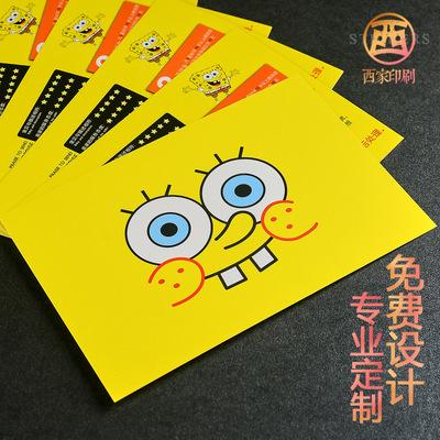货源好评卡定制英文售后卡对折贺卡服务纸卡印刷折叠卡片感谢信定做批发