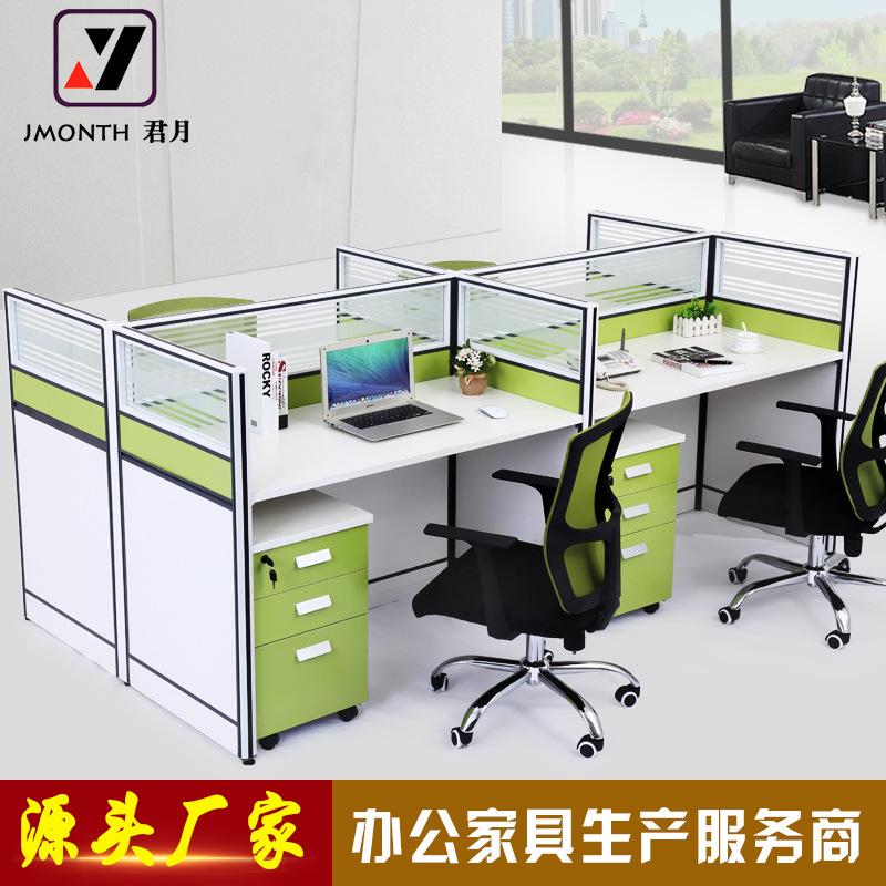 广州职员屏风办公桌2/4/6人位办公家具组合电脑桌隔断卡座工作位