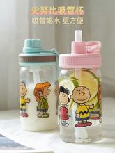 韓國ins網紅創意卡通可愛便攜史努比少女心吸管玻璃杯學生水杯子