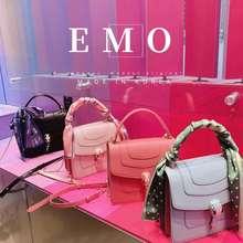 韩国东大门新款EMO冰淇淋马卡龙色蛇头包链条斜挎单肩手提风琴包