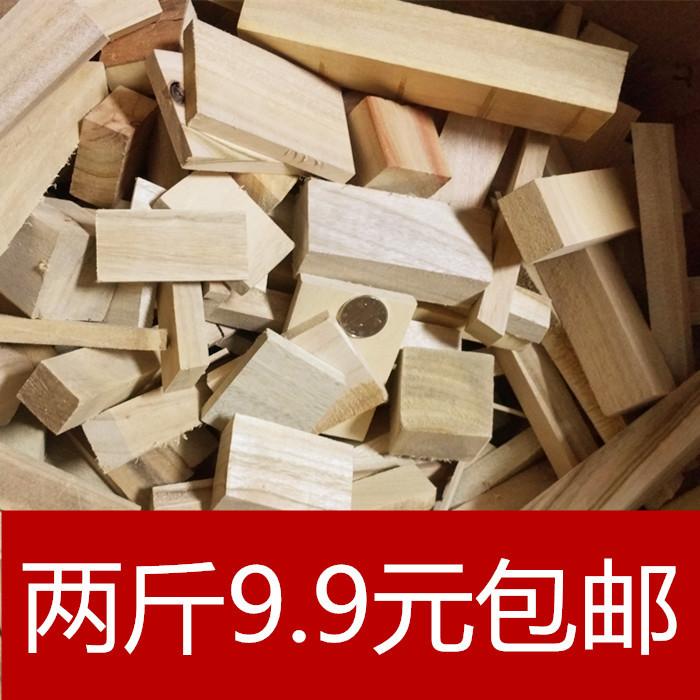 红木木料边角料下脚料雕刻木料练手料DIY香樟木料软木木雕手把件