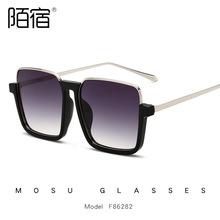 陌宿F86282新款大框時尚D家太陽鏡網紅平光鏡2020墨鏡女爆款