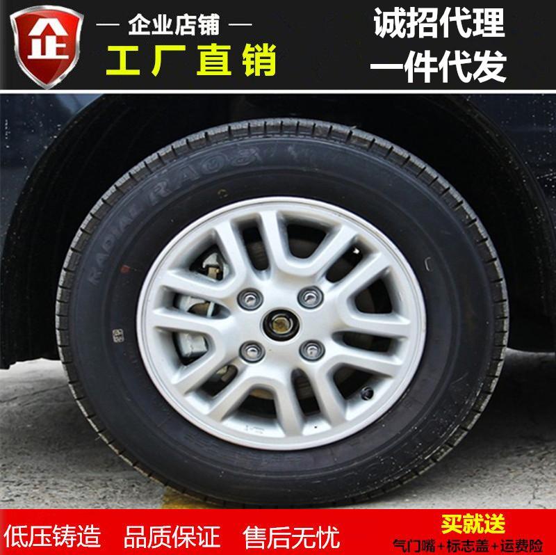 适用14寸NV200铝合金轮毂骊威轮毂钢圈胎铃轮圈铝圈车轮厂家直销