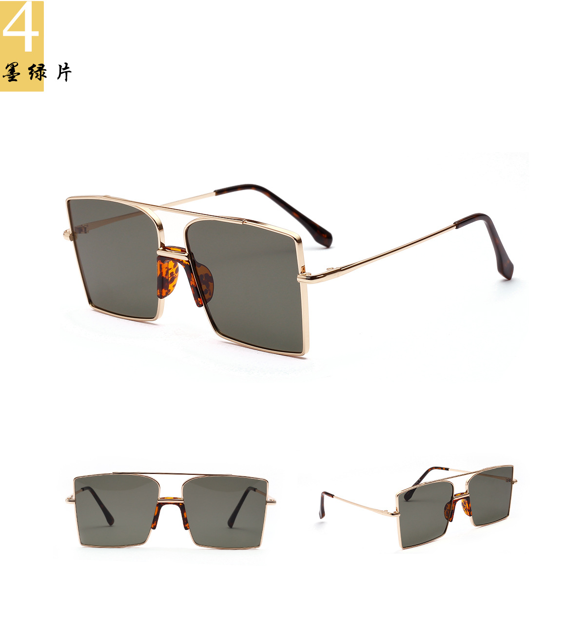 fashion Big frame glasses simple new metal big frame square sunglasses women transparent pink ocean film big frame sunglasses wholesale NHXU216341