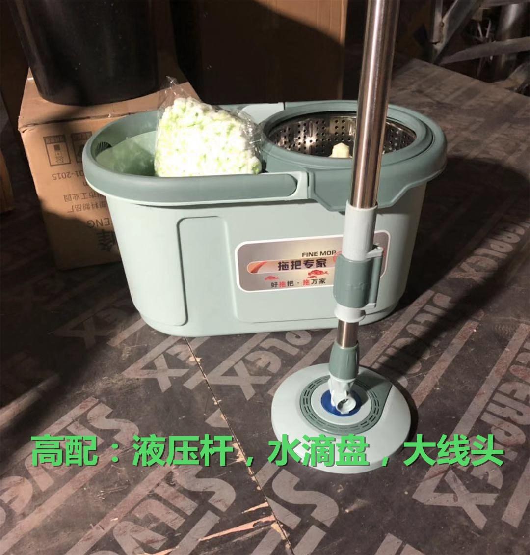 神奇拖把批發 懸浮款好神拖 方便拖雙驅動手壓旋轉拖布桶