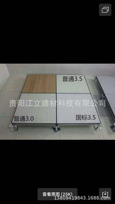 PVC千亿国际娱乐qy866地板厂家价格 各种品牌 接受定制 专业安装