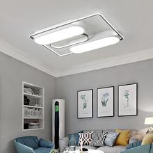 客厅灯2019年新款简约现代长方形大气卧室亚克力吸顶灯led北欧灯