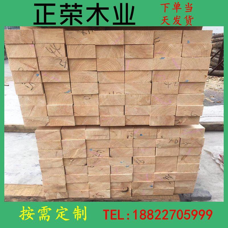 信阳方木加工厂 白松 辐射松 防腐木 建筑木方木板批发 定尺加工