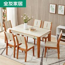 餐桌家用鋼化玻璃家私北歐長方形組裝椅框架結構實木框120722