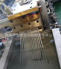 平行65C雙螺桿水冷拉條塑料造粒生產線雙螺桿擠出機