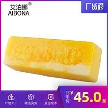 新品 黃金八晶蜂膠皂 滋潤洗臉手工皂 蜂蜜手工皂廠家批發代加工