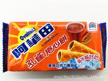臺灣進口 乖乖孔雀卷心酥麥芽巧克力風味63g