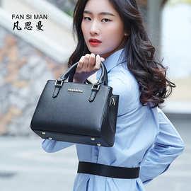 凡思曼2019新款女包韩版时尚女士手提挎包百搭单肩包厂家一件代发