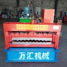 供應雙層壓瓦機  彩鋼壓瓦機配件 彩鋼板機手拉刀  彩鋼瓦840