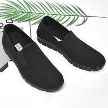 老北京聚氨酯底布鞋中老年一脚蹬懒人鞋春秋冬季全棉男款爸爸单鞋