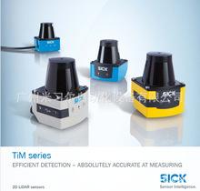 德国SICK西克 TIM安全激光扫描仪