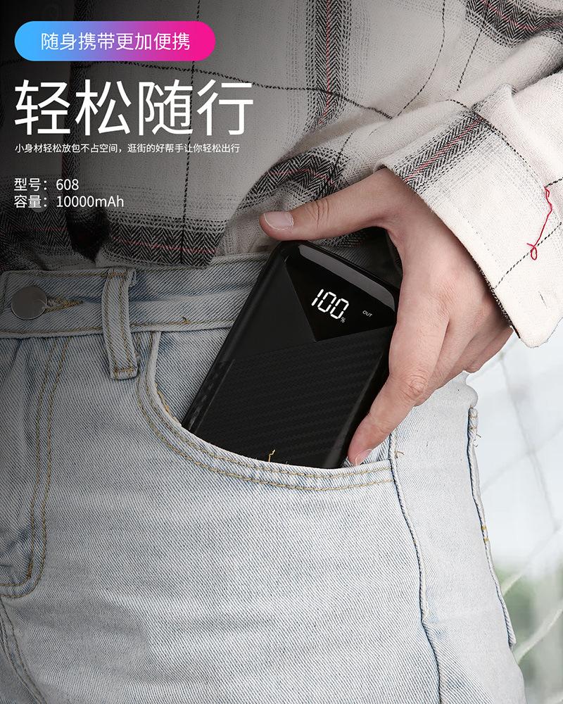 宝驼电子2019新款三角屏快充9