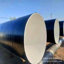 廠家訂單定制外PE內EP螺旋鋼管 現貨批發內涂塑螺旋管