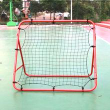 足球反弹练习网 高尔夫球练习网 棒球练习网       曲棍球反弹网