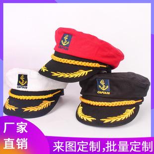 A drop shipping white navy hat popeye cap cotton performance uniform cap captain cap for men and women