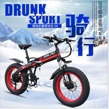 厂家直销锂电雪地车自行车36V助力沙滩车山地车双碟刹电动车单车