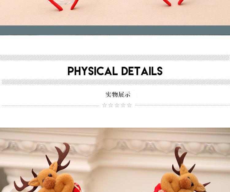 New Christmas Headband Headband Headband Child Gift Christmas Party Supplies Christmas Decoration NHMV176261