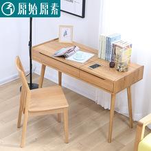 全?#30340;?#31616;约化妆桌北欧梳妆台现代橡木可折叠镜带抽屉书桌