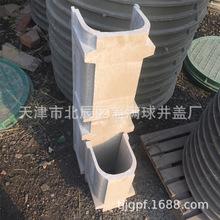 北京成品排水沟价格|成品排水沟批发|树脂混凝土排水沟