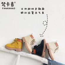2019秋冬新款韩版百搭儿童棉靴男童马丁靴女童加绒靴子学生短筒靴