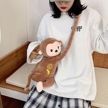 外贸玩具包 跨境卡通猴子双肩女包 毛绒玩具包女单肩包化妆包斜跨