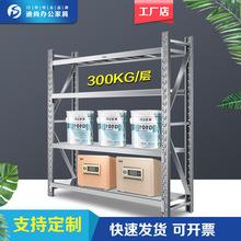 304不銹鋼倉儲貨架地下室冷庫房工廠輕型重型貨架防銹醫用儲物架