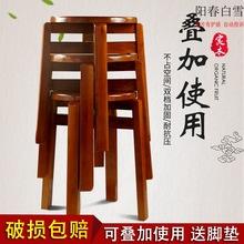 实木圆凳子家用可叠加实木凳子时尚创意圆凳双档加固面馆餐桌凳子