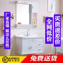 卫生间洗脸盆套装浴室柜组合洗脸盆组合洗手盆柜组合水池盆洗漱台