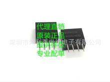 B0505S-W2R2 0.25W 5V转5V SIP封装 DC-DC电源模块 全新原厂原装