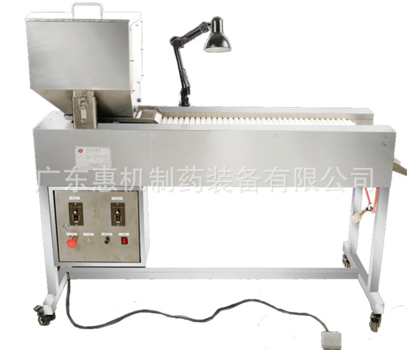JYG-220 Capsule And Tablet Inspecting Machine