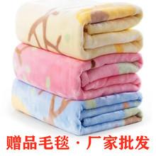 禮品贈品法蘭絨毛毯廠家直銷珊瑚絨兒童幼兒園午休蓋毯保暖毯批發